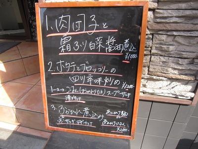 IMG_8116