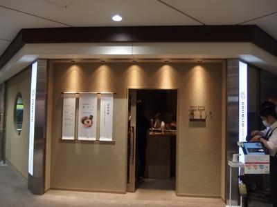 NIPPON RAMEN 凛 TOKYO@東京にて『醤油らぁ麺、味玉子』