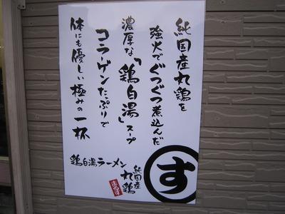 まるす (6)