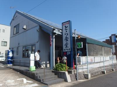 とら食堂 松戸分店@松飛台にて『焼豚ワンタン麺、しょうが醤油味』