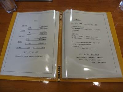 PC150189