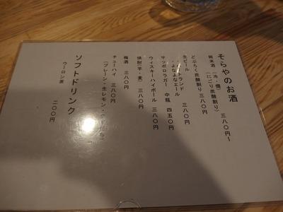 PC150204