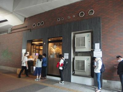 麺処 ほん田 秋葉原本店@秋葉原にて『汁無し担々麺』