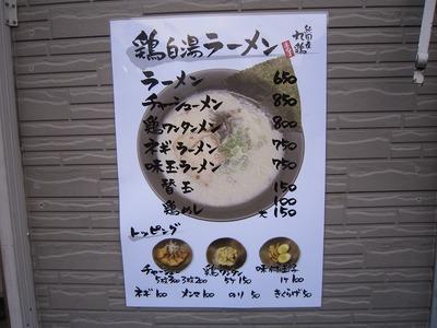 まるす (5)