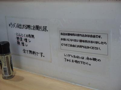 PC100141