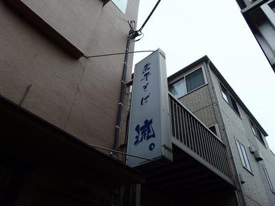 P7230036