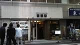 千山苑@京橋