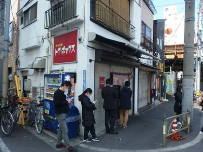 ラーメン屋 トイ・ボックス@三ノ輪にて『ワンタン醤油ラーメン、地鶏炙り飯』
