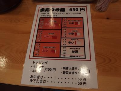 PA030210