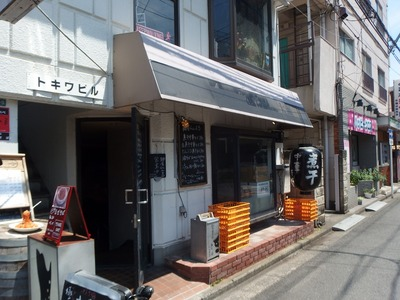 麺屋 らんまる@北浦和にて『汁なし担々麺』