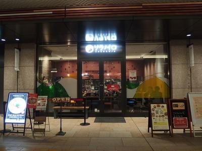 ソラノイロ トンコツ&キノコ@京橋にて『もち豚の肉そば 黒(醤油)、肉ごはんセット』