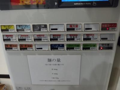 PC020132