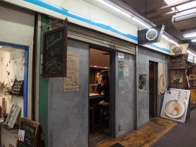 81番@町田にて『辛味塩そば(中太縮れ麺)』
