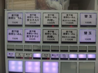P4280020