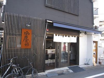 IMG_3971