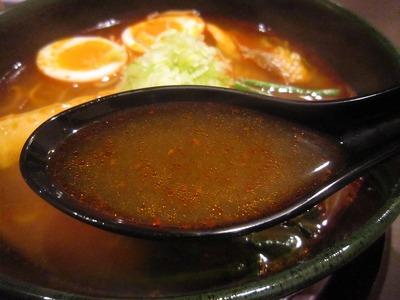 真魚 (3)