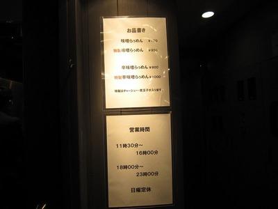 ○助 (2)