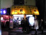 二郎 松戸駅前店@松戸