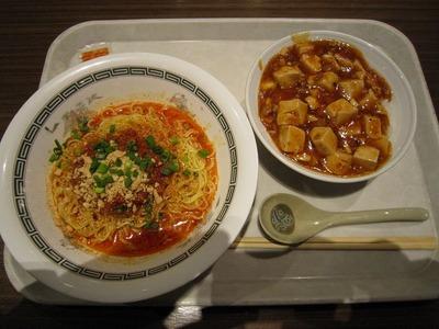 四川飯店麻辣麺荘 (4)