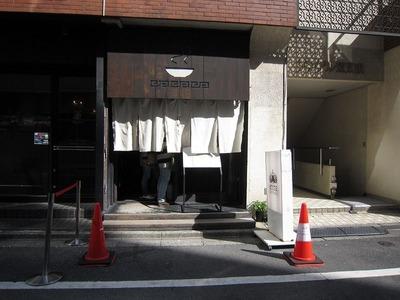 はやし@渋谷