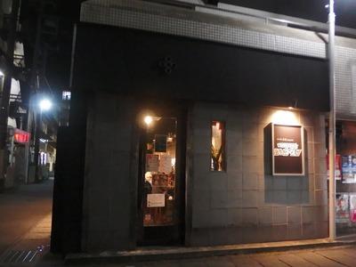 つけ麺まぜそば ショウザン@三島広小路にて『激辛油そば』