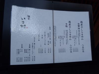 PC250138