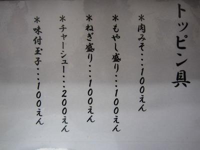 兎 (5)