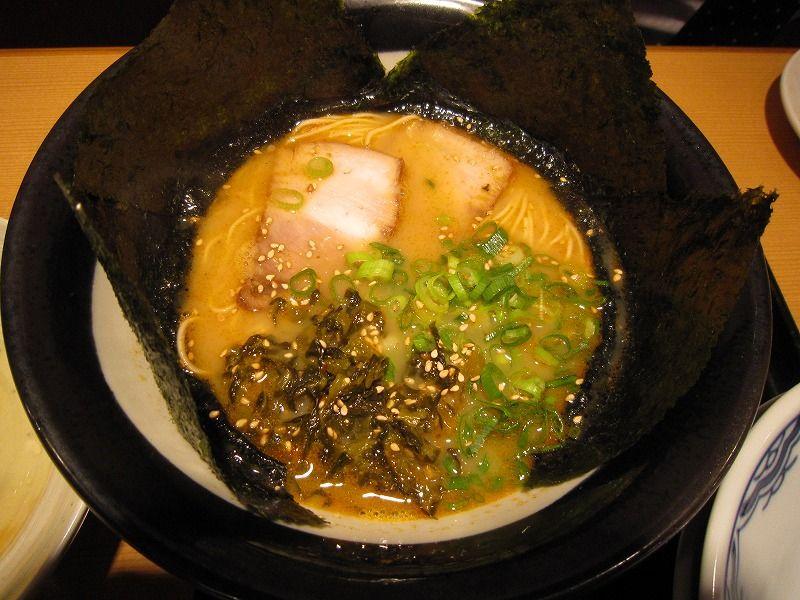 由丸 からか麺