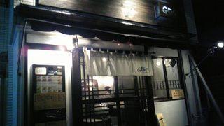 G麺7@上大岡