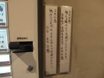 P7190003