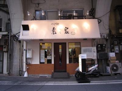 素家@浅草橋 (2)