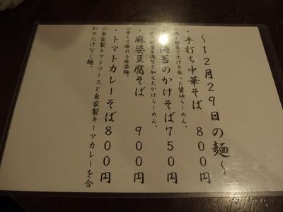 PC290313