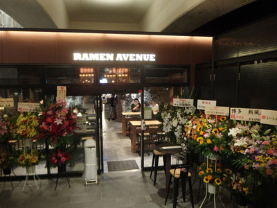 博多新風 ラーメンアベニュー店@日比谷にて『うま辛豚骨』