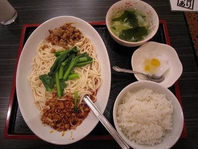天然居 汁なし担々麺定食