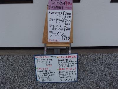 PB260149