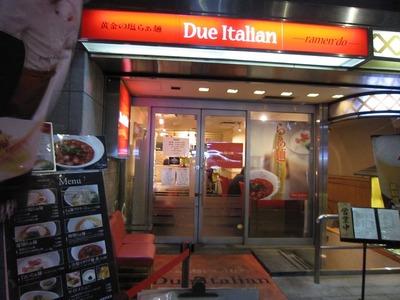 Due Italian (5)