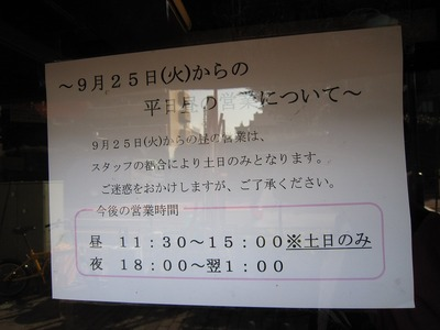 あかこっこ (5)
