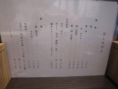 IMG_8253