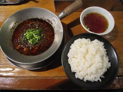 kamezo 激辛爆裂マーボー豆腐
