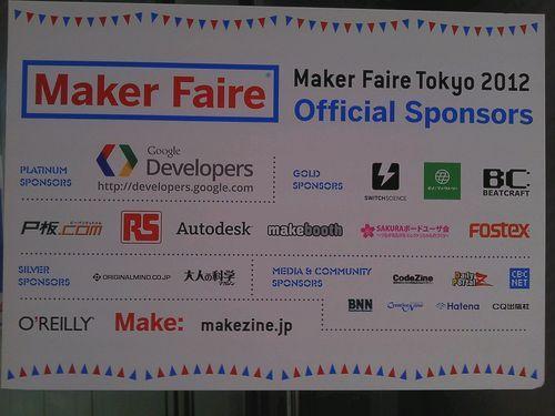 Maker Faire Tokyo 2012でガイガーカウンター買ったよ。