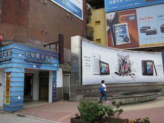 HTCやAcerの故郷、台湾にガジェット旅行してきました