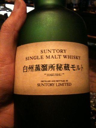 2011年のモルト初めは日本の銘酒で。