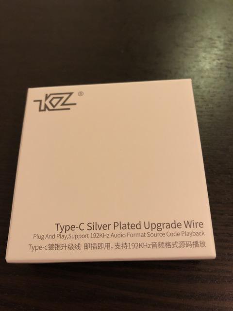 KZ ZST Pro + USB Type-C ケーブルを買った