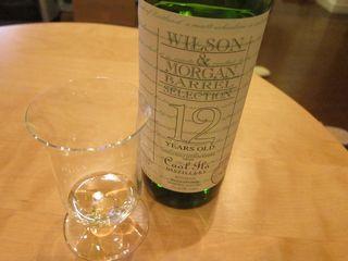Riedelで飲んでみる:W&M カリラ12年 カスクストレングス