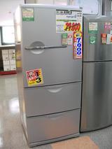 来週届く予定の冷蔵庫