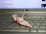 鶴でも折っとけ