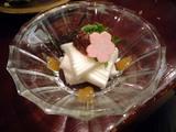 長芋の梅味噌和え