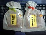 京のもちもち「ぬれおかき」醤油&山椒