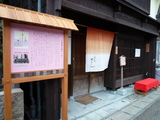 江戸小唄「竹よし」