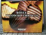 ポテトチップスチョコレート外箱